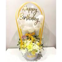 Шар подарок в желтых цветах