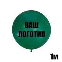Большой изумрудный шар с индивидуальной надписью