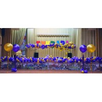 Оформление школьной сцены в фиолетово-золотой гамме