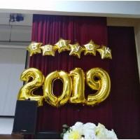 Выпуск 2021 из шаров звезд и цифр