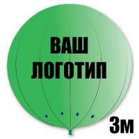 Виниловый зеленый шар с индивидуальной надписью