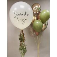 Сет из большого белого шара с надписью и фонтана из шаров цвета розовое золото+ оливковый