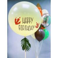 """Большой шар цвета айвори с надписью """"Happy Birthday"""", рисунком и веточкой пальмы"""