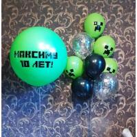 Большой зелёный шар с именной надписью и фонтан шаров в стиле Пиксели