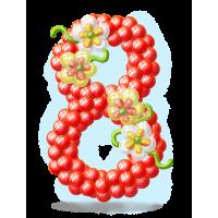 Большая цифра с цветами из шаров