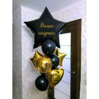 Гелиевый фонтан с большой звездой черно-золотой