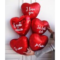 """5 сердец с надписями """"я тебя люблю"""" на разных языках"""