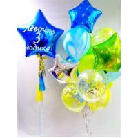 Салатово-голубой набор с именной звездочкой