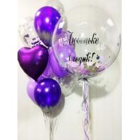Фиолетовый набор с баблс