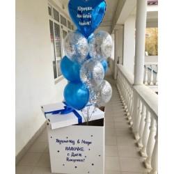 """Коробка с синими шарами """"Лучшему в мире папочке"""""""