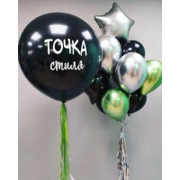 Большой брендированный шар со связкой шаров в корпоративных цветах