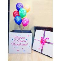 Коробка с шарами с Днем рождения