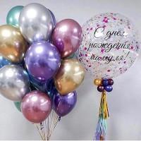 Большой шар с конфетти и связка хромовых шаров