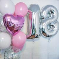 Розово-серебряный набор с цифрами