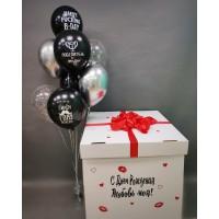 Коробка с черными шарами с надписями