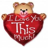 Большой шар-сердце с медведем