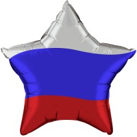 Звезда фольгированная триколор флаг России