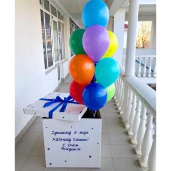 Коробка с 10 разноцветными шарами