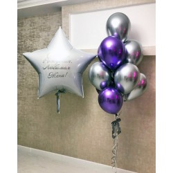 Большая звезда и фиолетово-серебряный хромовый фонтан