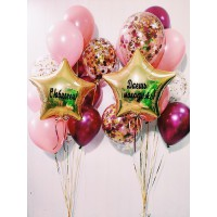 Фонтан из шаров и золотых звездам с индивидуальной надписью на них