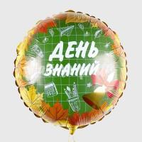 "Шар-круг ""День знаний"""