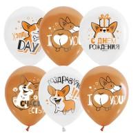 Гелиевые шары с корги с днем рождения в ассортименте