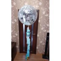 Большой шар с метрикой и конфетти к рождению мальчика