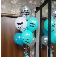 Фонтан из 7 шаров на день рождения папе