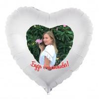 Фольгированное сердце с индивидуальной надписью и фото