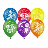 Гелиевые шары в школу