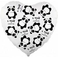 "Сердце с пандами ""Я тебя люблю"""