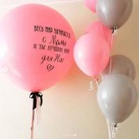 Гелиевый сет из большого шара с надписью и фонтана шаров в серо-розовых тонах маме