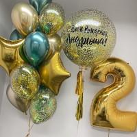 Сет из цифры, большого шара с надписью и конфетти, связки шаров с фольгированными звездами в сине-зеленых и золотых тонах на день рождения