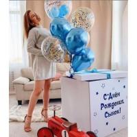 Гелиевый сет из коробки со связкой шаров и баблс с надписью в золотисто-голубых тонах на день рождения сыну