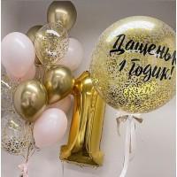 Гелиевый сет с цифрой, большого шара с надписью и конфетти, связкой из шаров в розово-золотых тонах на день рождения девочке