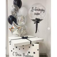 Сет из коробки, баблс с надписью и фонтана с фольгированной звездой в черно-серебристых тонах на день рождения папе