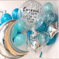 Сет из большого шара с конфетти и метрикой, большого фольгированного полумесяца и связок шаров с фольгированными звездами в сине-серебристых тонах на выписку мальчика из роддома