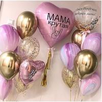 Сет из большого фольгированного сердца с надписью и рисунком, баблс с надписью и конфетти и связками шаров с фольгированным сердцем с надписью в розово-золотых тонах на день рождения маме