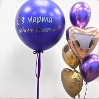 Гелиевый сет из большого шара с надписью и фонтана с фольгированными сердцами и шарами хром в фиолетово-золотых тонах на 8 марта маме