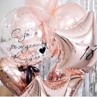 Гелиевый сет из баблс с надписью, фольгированных звезд и сердца в розовых тонах на день рождения девушке