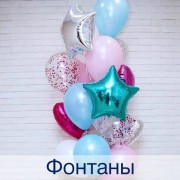 фонтан из шаров, фонтан из воздушных шаров