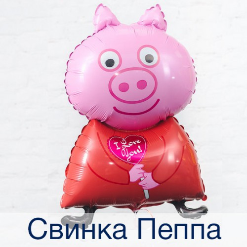 Свинка Пеппа
