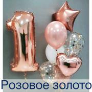 Шары розовое золото